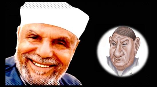 لماذا يحقد على الشيخ الشعراوي ؟