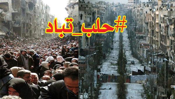 لن يهنأ الباطل ما دامت المآذن تصدح بالتكبير في حلب