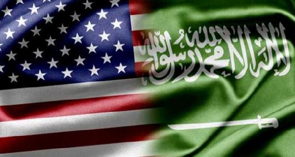 أكبر جريمة ارهابية وقعت في السعودية تولى إصرها أمريكان