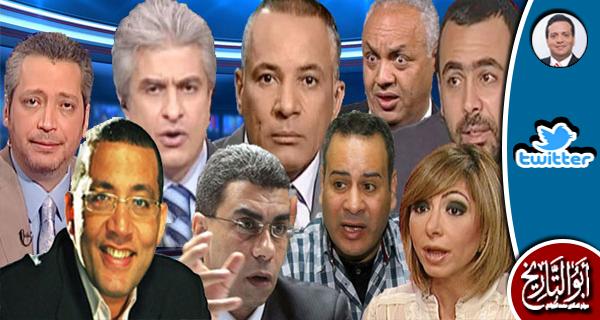 هناك تسعة إعلاميين هم أرجل وأيدي وظهر الكرسي الانقلابي الكبير