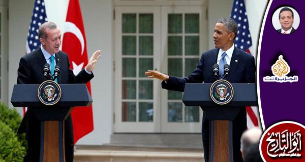 أمريكا فيما بعد أردوغان