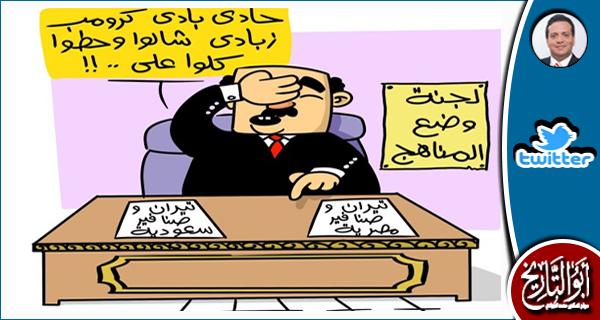 السعودية هي المستفيد الوحيد من ان تبقى الجزر مصرية