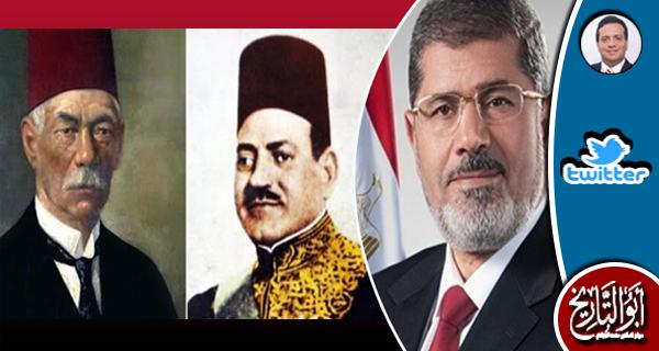 لهذا السبب ازداد حبي لسعد زغلول ومصطفى النحاسومحمد مرسى