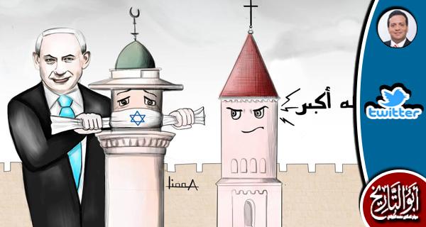 اعلموا أن الخطة الصهيونية تنوي فرض رسوم على المسلمين على الصلاة في الجامع