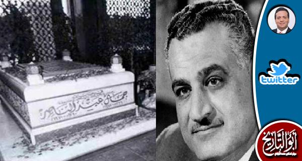 لم يكن عبد الناصر يتصور ابدا انه سيموت وكذلك من يقتدي به