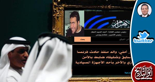 لوحة في متحف اللوفر تصور  انقلاب سحر امارات على امارات !!