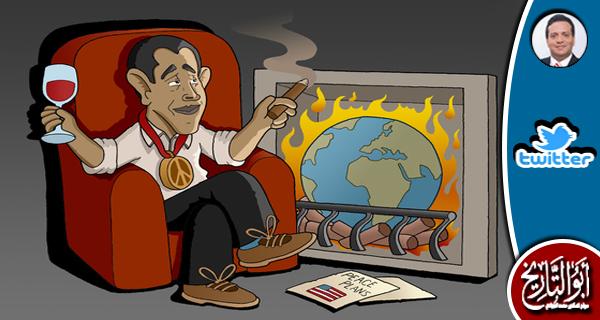 لماذا قلت من قبل ان اوباما منح نوبل للسلام لكي يكف عن اي مسعي في اتجاه السلام؟؟