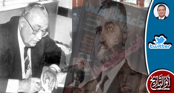 مقال ثروت أباظة عن عبدالناصر أفقده رئاسة تحرير مجلة الاذاعة والتلفزيون