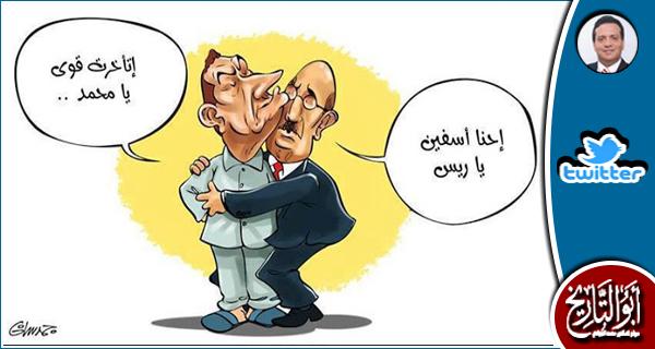 هل يعلق البرادعي على براءة الرئيس مبارك ويعترف انه اخطأ في حقه؟