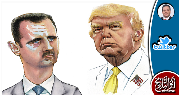 سواء استمر ترامب في ردع بشار أم لا فإن بشار لا يشترى إلا والعصا معه