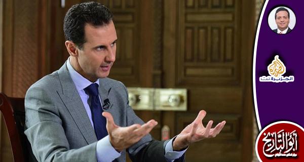هل حان أوان رحيل بشار الأسد ؟
