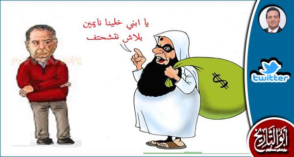 أيقظوا مولانا حسان من نومه فإن فُجر عملاء الشيعة بلغ الزبى