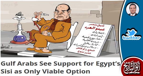 سيستمر الانقلاب مع تخفيض خطط التنمية في الخليج والعرض مستمر