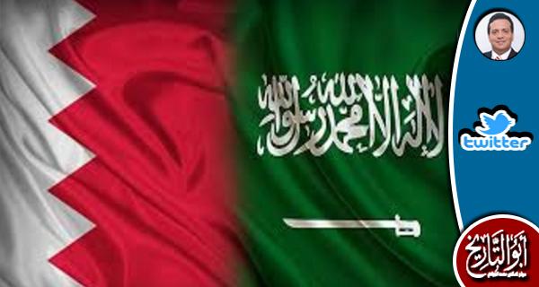 لو كنت من جلالة ملك البحرين لطلبت الوحدة الاندماجية مع السعودية
