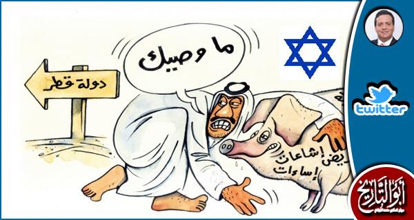 القرار صدر ممن بيده الريموت لأنه كان في نفس ساعة العدوان الإسرائيلي منذ خمسين عاما