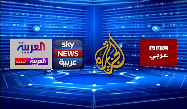 ما هي الفضائية التي قدمت أفضل تغطية خبرية للأزمة الخليجية؟ .. استطلاع رأي
