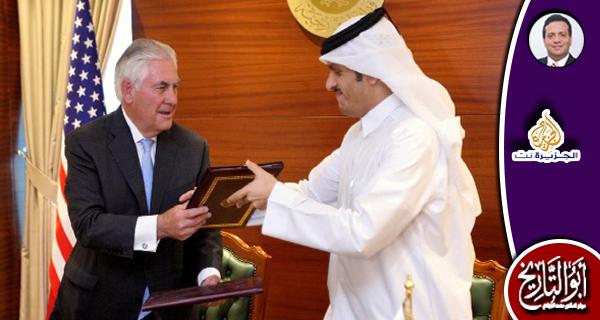 صورة قطر التي بالحصار زادت تألقاً !