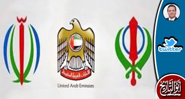 هل امارات جزء من الهند أم من إيران ؟