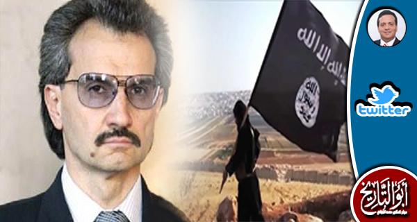 ما هو الفرق بين داعش والوليد ؟