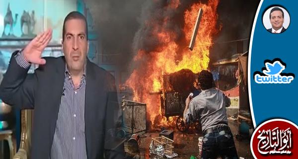 في وسع عمرو أن يقول لنا الآن رأيه في مذابح رابعة واخواتها