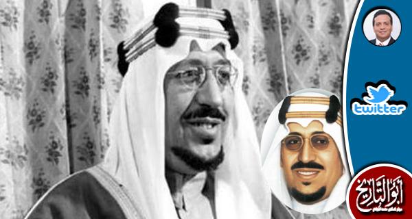 الملك سعود أفضل ملوك السعودية وقد تعرض لحملة تشويه منظمة