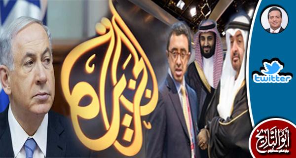 نرجو العرب الكبار أن يتوسطوا للجزيرة عند نتن ياهو كما توسطوا للمسجد الاقصي