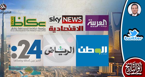 قناة العربية وشقيقاتها فضلن تقمص دور الظالم المفتري المنتصر