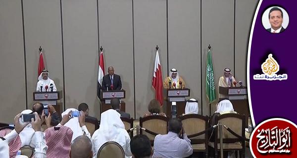تلاشي أثر الحصار الخليجي المتحاشي لفكرة النجاشي