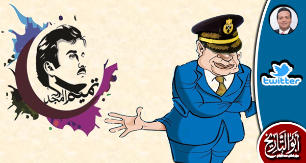 الانقلابي يبحث عن نافذة يقفز منها من حصار قطر