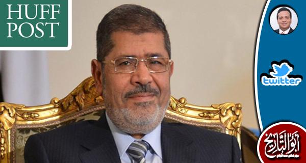 لمقال هاف بوست.. مرسي تصرف مع الانقلاب التصرف الذي لم يقدر عليه الا بسمارك