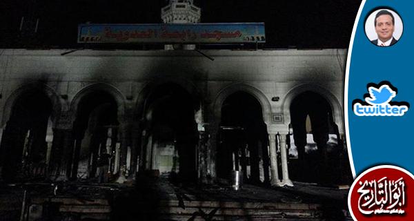 اليونسكو هي ثلاثية.. ومساجدنا التي أحرقها الانقلاب تشهد اننا لا نحب الثلاثة