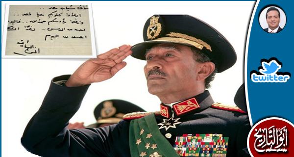 حين يكتشف المصريون الحقيقة سيقفون طوابير أمام قبر السادات ليطلبوا منه السماح