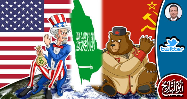 أهمية روسيا بالنسبة للسعودية أقل من نصف من المائة من أهمية أمريكا