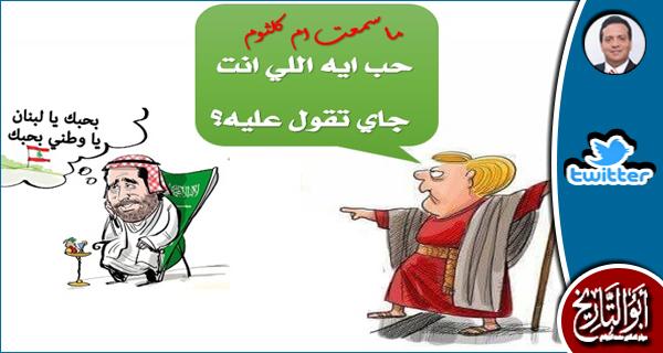 انتقادات الالمان لسياسة السعودية تجاوزت الحدود