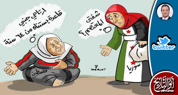 لماذا لم تنعقد أية قمة عربية على ارض فلسطين التي كانت مع العرب قبل هزيمة ١٩٦٧؟