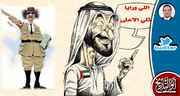 القذافي وريث عبد الناصر والبز وريث القذافي