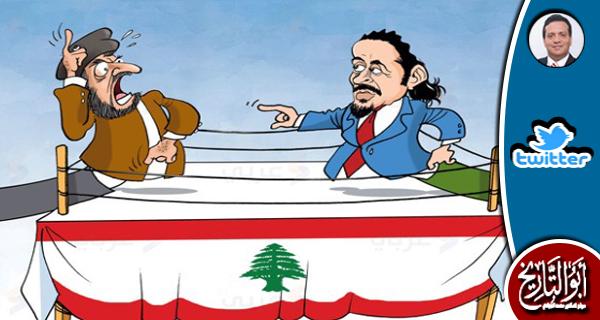 اعلن رئيس الوزراء السعودي استقالته من لبنان