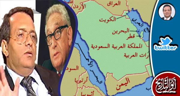 سألوا كسنجر المسلم: كيف تحل مشكلة مجلس التعاون الخليجي؟ فأجابهم!!