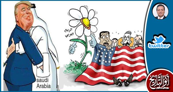 في 2017 وصل الربيع العربي الى المملكة في صورة ربيع وجو بديع ببركة ابوايفانكا