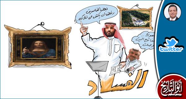 القصر بثلثي اللوحة الشركية مع ان الملك الشمس هو القائل : انا الدولة و الدولة انا