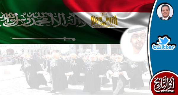 ٪99 من مشكلات السعودية تكمن في تورطها مع البز وفرسان مالطا في صناعة