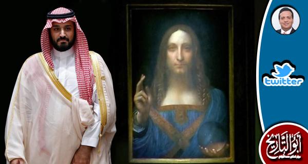 لوحة دافنشي الشركية جريمة غسيل أموال مكتملة الأركان وأحد أطرافها رئيس أمريكي