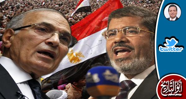 كأن الله بعث شفيق ليعلم المصريين قيمة و رجولة وزعامة الرئيس مرسي