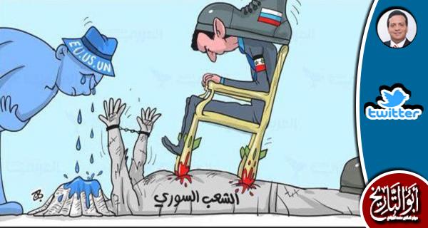 بعد مقتل علي صالح قرر الانقلابي بصورة نهائية أن يسير على خطى بشار