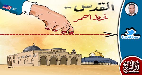 عما قريب تعود القدس موحدة  عاصمة ل فلسطين ان شاء الله