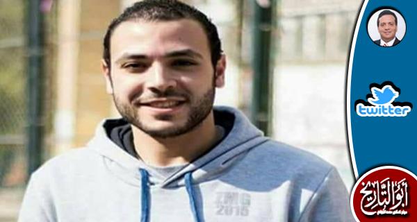 الحمد لله  خرج زميلنا وابننا محمود ناصر من محبسه فمن تواطأ ضده ؟؟