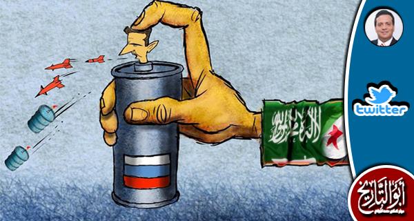 السعودية قادرة مليون ٪ على إنهاء مأساة شعب سوريا وإنهاء بشار