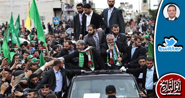 أمام حماس أفضل فرصة في تاريخها كله وأدعو الله ألا تتثاقل إلى الارض