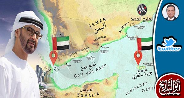اصبح ساحل اليمن محمية منهوبة ترفع علم البز