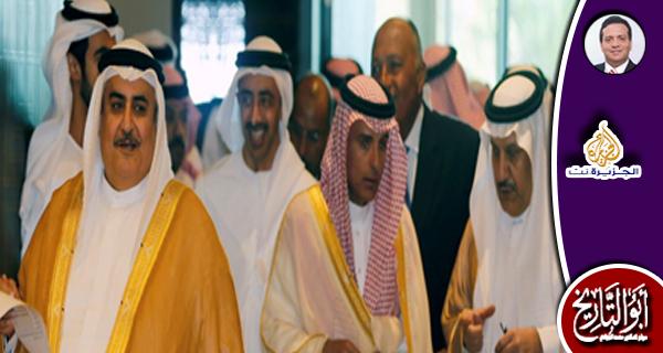 الأستار الاصطناعية التي أسقطتها قطر بالتصدي للتحدي